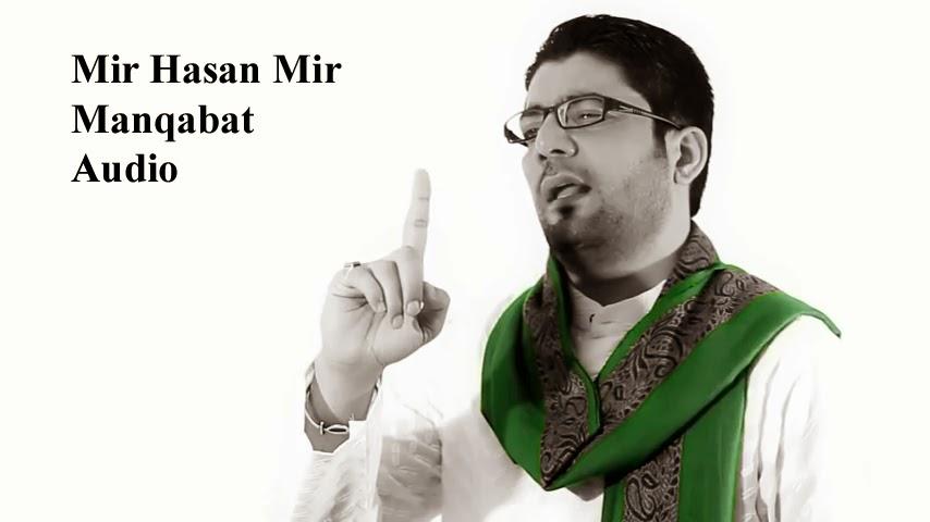 Images of Mir Hasan Mir Nohay 2017 - #SpaceHero